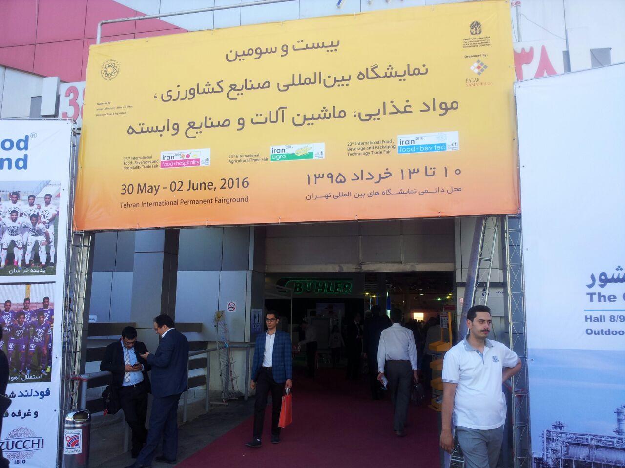 Iran Agro 2016